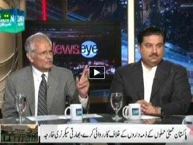 News eye (Nawaz Sharif Aur Modi ka Aman Par Ittefaq) - 27th May 2014