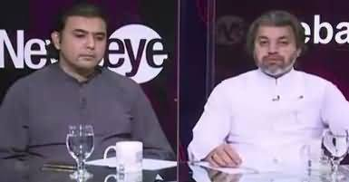 News Eye (Nawaz Sharif Criticism on Institutions) – 23rd April 2018