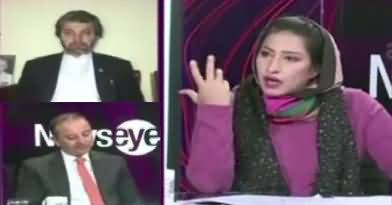 News Eye (Nawaz Sharif Disappointed With PPP) – 22nd November 2017