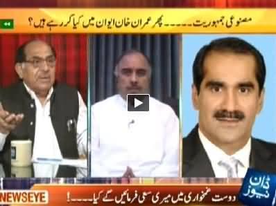 News Eye (Nawaz Sharif is My Leader - Javed Hashmi Ki Baghawat) – 7th May 2014