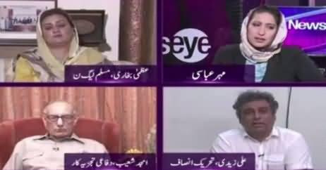 News Eye (Nawaz Sharif Ka Muqabla Kin Quwaton Se) – 2nd May 2018