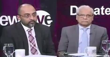 News Eye (Nawaz Sharif Ka Nara