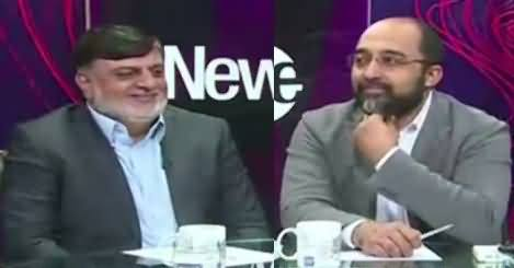 News Eye (Nawaz Sharif Ka Nazria Kia?) – 20th November 2017