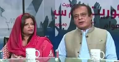 News Eye (Nawaz Sharif Ka Power Show) – 9th August 2017