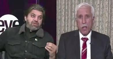 News Eye (Nawaz Sharif Ki Adlia Per Tanqeed) – 5th February 2018
