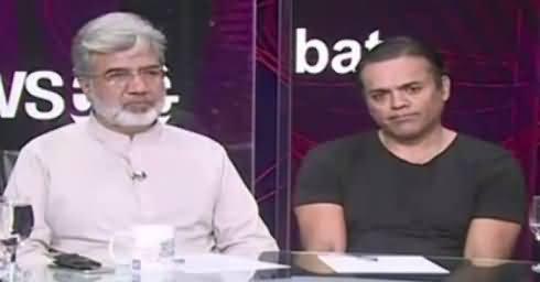 News Eye (Nawaz Sharif Ki Khalai Makhlooq Per Tanqeed) – 10th May 2018