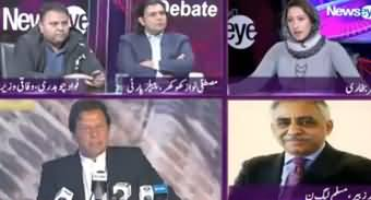 News Eye (Nawaz Sharif Ki Rawangi) - 19th November 2019