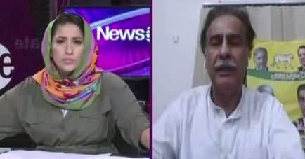 News Eye (Nawaz Sharif Ki Watan Wapsi) – 12th July 2018