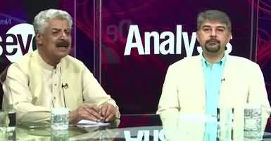 News Eye (Nawaz Sharif Ko Siasat Mein Naih Daikh Raha - Zardari) – 17th August 2017