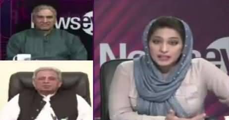 News Eye (Nawaz Sharif's Sudden Return) – 25th September 2017