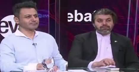 News Eye (Nawaz Sharif Se Sawalat) – 4th June 2018