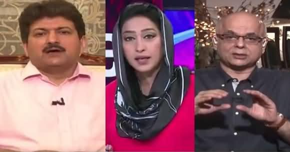 News Eye (Nawaz Sharif Statement Against Judiciary) – 8th August 2017