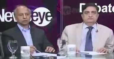 News Eye (Nehal Hashmi Ko Saza) – 1st February 2018