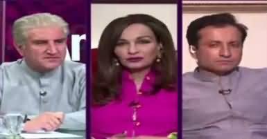 News Eye (New Documents of Sharif Family) – 19th July 2017
