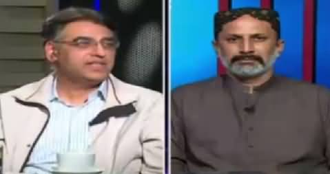 News Eye (News About Altaf Hussain's Health) – 9th March 2016