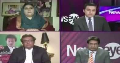News Eye (No Space For Ch. Nisar in PMLN) – 27th February 2018