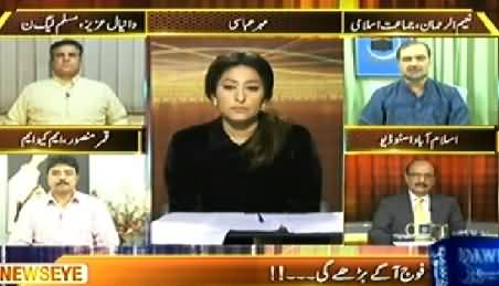 News Eye (Now Army Will Come Forward) - 14th May 2014