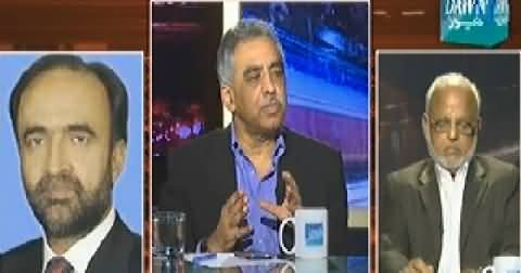 News Eye (Now Govt Should Step Forward towards Imran Khan) – 10th November 2014