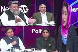 News Eye (NRO Kaun Maang Raha Hai) – 29th October 2018