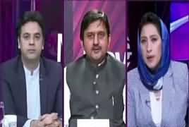 News Eye (Old Faces in New Pakistan?) – 1st May 2019