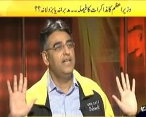 News Eye (Once Again PM Decides To Dialogue) – 29th January 2014