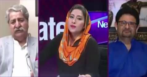 News Eye (Once Again Terrorism in Lahore) – 24th July 2017