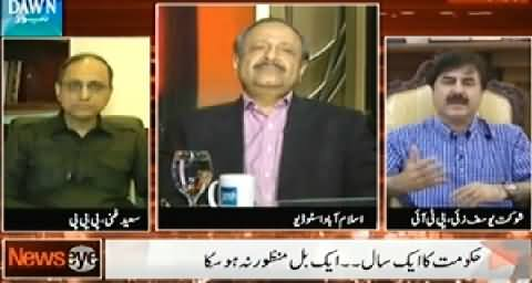 News Eye (One Year of Govt, Could Not Pass Even A Bill) - 29th May 2014