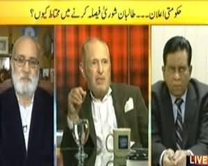 News Eye (Operation Aur Muzakraat Saath Saath) - 30th January 2014