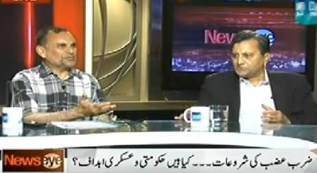 News Eye (Operation Started in North Waziristan) - 16th June 2014