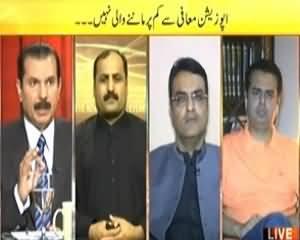 News Eye (Oposition Maafi Se Kam Par Mannay Wali Nahi) - 31st October 2013