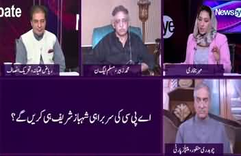 News Eye (Opposition Aur Hakumat Ki Mahaz Arai) - 23rd July 2020