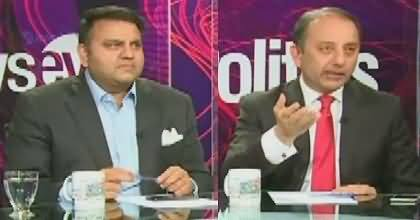 News Eye (Opposition Demands PM's Resignation) – 25th April 2017