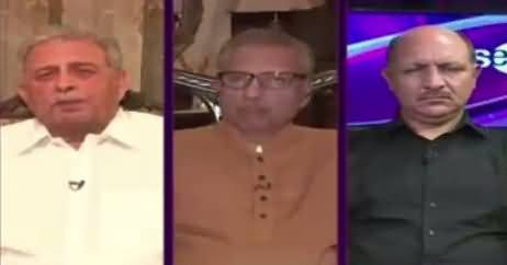 News Eye (Opposition Demands Resignation From PM) – 11th July 2017