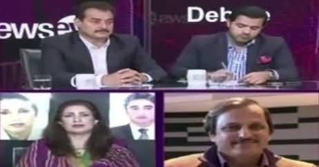 News Eye (Opposition Ke 2 Umeedwar) – 27th August 2018