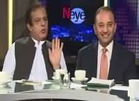 News Eye (Opposition Parties Meeting) – 2nd May 2016