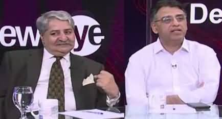 News Eye (Opposition Rejects Budget) – 3rd May 2018