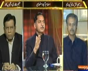 News Eye (Our Leaders Ego is Hurdle in Dialogue) - 4th February 2014