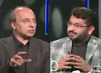 News Eye (Pak Afghan Peace Dialogues) – 15th February 2016