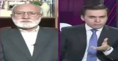 News Eye (Pak Afghan Relations) – 31st January 2018