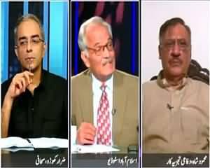 News Eye (Pak Afghan Relations Getting Better)- 29th July 2015
