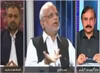 News Eye (Pak Army Trustworthy Institution) – 20th October 2015