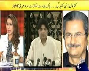 News Eye (Pak Bharat Control Line Kashidgi...) - 13th August 2013