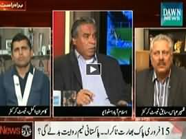 News Eye (Pak Bharat Takra, Will Pakistani Team Win Against India?) - 4th February 2015