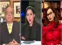 News Eye (Pak India Relations) – 4th January 2016