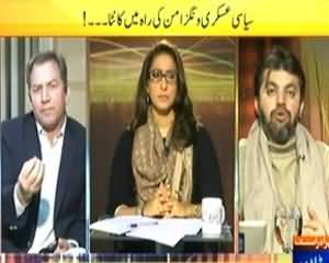 News Eye (Pakistan, An Insecure State for Journalists) - 24th December 2013