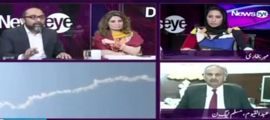 News Eye (Pakistan Announces To Release Indian Pilot) – 28th February 2019