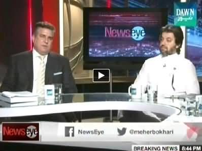 News Eye (Pakistan Govt Can Access Altaf Hussain) - 5th June 2014
