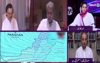 News Eye (Pakistan Ka Naya Siasi Naqsha) - 4th August 2020