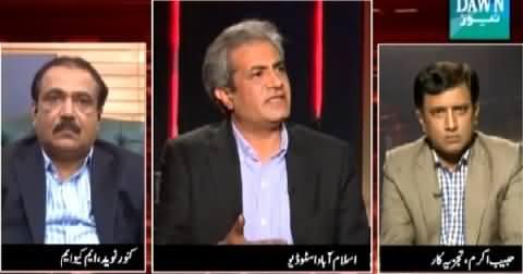 News Eye (Pakistan Mein 17 Saal Se Mardam Shumari Nahi Hui) – 4th March 2015