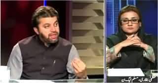 News Eye (Pakistan Mein Har Koi Be Lagaam Kyun?) – 26th May 2015